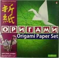 """Набор бумаги для оригами """"Цветные узоры"""" (А4; 24 листа)"""