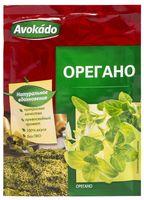 "Орегано ""Avokado"" (10 г)"