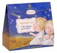 """Подарочный набор """"Все звезды для тебя"""" (молочко для тела, гель для душа)"""