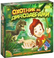 "Набор палеонтолога ""Охотники за динозаврами"""