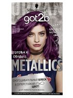 """Краска для волос """"Metallics"""" тон: M69, благородный аметист"""
