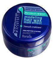 """Воск для укладки волос """"Моделирующий. Матовый эффект"""" (100 г)"""