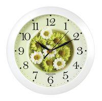 Часы настенные (29 см; арт. 11110171)