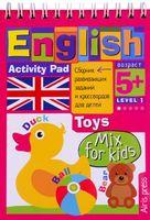 English. Игрушки