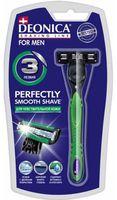 """Станок для бритья """"For men 3"""" (+1 кассета)"""