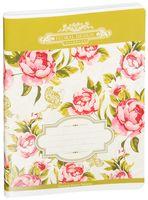 """Тетрадь в клетку 96 листов """"Цветы. Floral design"""""""