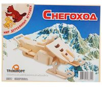 """Сборная деревянная модель """"Снегоход"""""""