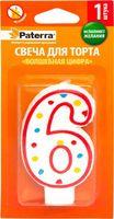 "Свеча для торта ""Волшебная цифра. Цифра 6"""