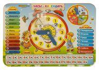 """Развивающая игрушка """"Часы-календарь"""""""