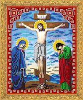 """Вышивка бисером """"Распятие Иисуса Христа"""" (240х190 мм)"""