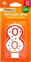 "Свеча для торта ""Волшебная цифра. Цифра 8"""