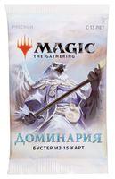 "Бустер ""Magic the Gathering. Доминария"" (15 карт)"