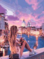 """Картина по номерам """"Любуясь Венецией"""" (400х500 мм)"""