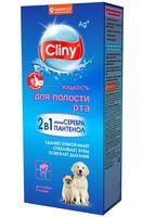 Жидкость для чистки зубов для собак и кошек (300 мл)
