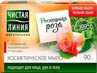 """Мыло косметическое """"Роскошная роза"""" (90 г)"""