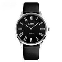 Часы наручные (чёрные; арт. SKMEI 9092-2)