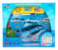 """Развивающая игрушка """"Двусторонняя доска. Подводный мир"""""""