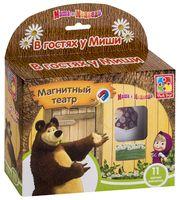 """Магнитный театр """"Маша и медведь. В гостях у Миши"""""""