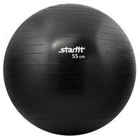 Мяч гимнастический GB-101 (55 см; чёрный)