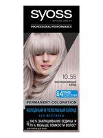 """Осветлитель для волос """"10-55 ультраплатиновый блонд"""" (115 мл)"""