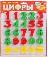 """Набор магнитов """"Магнитные цифры"""" (арт. 1104)"""