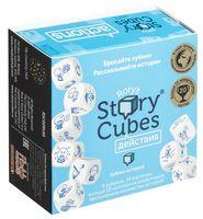 Кубики историй. Действия