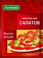 """Приправа для салатов """"Avokado"""" (25 г)"""