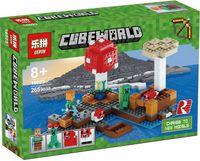 """Конструктор Minecraft """"Грибной остров"""""""