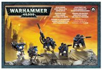 Warhammer 40.000. Space Marines. Scouts with Sniper Rifles (48-29)