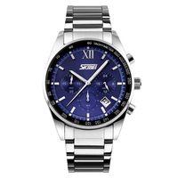 Часы наручные (синие; арт. 9096CS)
