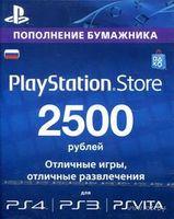 Цифровой ключ Playstation Store пополнение бумажника: Карта оплаты 2500 руб.