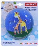 """Коврик для ванночки """"Жирафы"""" (6 шт.)"""