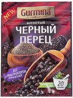 "Перец черный молотый ""Gurmina"" (20 г)"