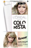 """Крем-осветлитель для волос """"Colorista Remover"""" (60 мл)"""
