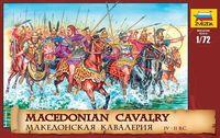 """Набор миниатюр """"Македонская кавалерия IV-II вв. до н.э."""" (масштаб: 1/72)"""