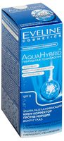 """Крем-корректор для кожи вокруг глаз """"Aqua Hybrid"""" (15 мл)"""