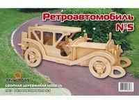 """Сборная деревянная модель """"Ретроавтомобиль №5"""""""