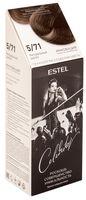 """Краска-уход для волос """"Estel Celebrity"""" (тон: 5.71, натуральный шатен)"""