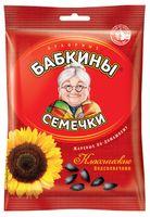 """Семечки жареные """"Бабкины семечки"""" (100 г)"""