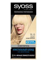 """Осветлитель для волос """"13-0 ультра осветлитель"""" (115 мл)"""