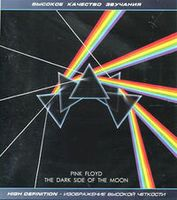 Pink Floyd: The Dark Side Of The Moon (Blu-Ray)