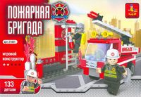 """Конструктор """"Пожарная бригада. Машина"""" (133 детали)"""