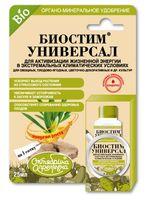 """Удобрение для овощных, плoдoвo-ягoдныx и цвeтoчных кyльтyp """"Биостим универсал"""" (25 мл)"""