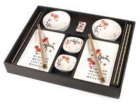 Набор для суши (13 предметов; арт. 2870040)