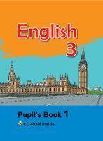 Английский язык. 3 класс. В 2-х частях. Часть 1 (+ CD)