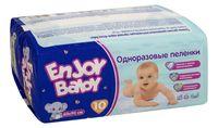 """Пелёнки одноразовые детские """"Enjoy Baby"""" (10 шт.; 600х900 мм)"""