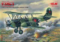 Советский многоцелевой самолет 2МВ По-2 (масштаб: 1/72)