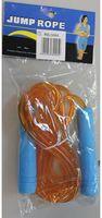 Скакалка (оранжевая; арт. JR-05A)