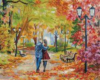 "Алмазная вышивка-мозаика ""Осенний парк, скамейка, двое"" (400х500 мм)"