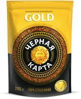 """Кофе растворимый """"Черная Карта. Gold"""" (285 г)"""